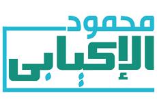 مركز محمود الإكيابى